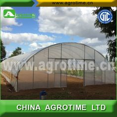 Single-Span Plastic Film Greenhouse (CMC3810) from Hangzhou China Agrotime Agri-Tech Co., Ltd. Quoted at $0.46 to $0.69 per Square Foot, Minimum Order 10 Sets, in September 2015.