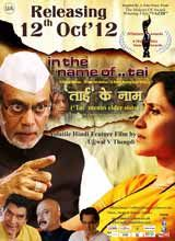 In the Name of Tai - Hindi Movie Watch online | Full Online Watch Movie Film