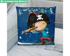 Πειρατής , 100 % βαμβακερό διακοσμητικό μαξιλάρι, με το όνομα που θέλετε!,9,90 €,http://www.stickit.gr/index.php?id_product=839&controller=product