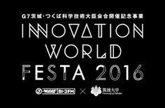 「イノベーションワールド」の画像検索結果