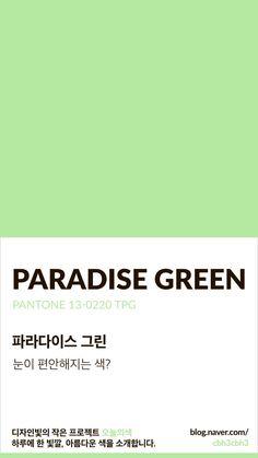 Pantone Colour Palettes, Pantone Color, Pantone Green, Create Color Palette, Colour Pallette, Colour Board, Color Swatches, Color Inspiration, Just In Case