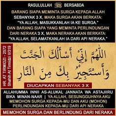 Muslim Quotes, Islamic Quotes, Doa Islam, Learn Islam, Self Reminder, Quran Quotes, Good Advice, Allah, Prayers