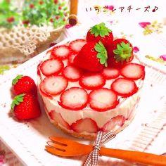 苺のレアチーズケーキ♪