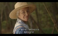 《西方魔女之死》我的庇護所是Mai的花園