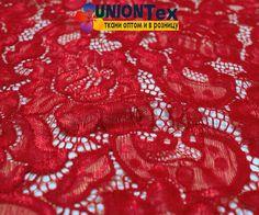 Ткань гипюр стрейчевый красный - Оптово-розничный магазин тканей и швейной фурнитуры Юнионтекс. в Харькове