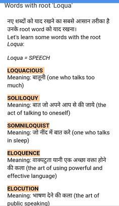 English Speaking Skills, Advanced English Vocabulary, English Learning Spoken, Learn English Grammar, Learn English Words, English Writing, English Lessons, English Adjectives, English Sentences