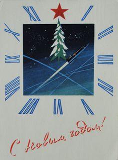 Happy New Year Used Vintage Soviet Postcard. от RareBooksAndMore