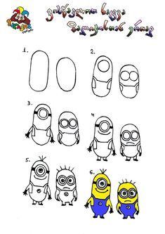 Minions learn to draw for kids в 2019 г. Drawing Videos For Kids, Easy Drawings For Kids, Drawing Lessons, Cute Drawings, Cartoon Drawings Of People, Disney Drawings, Learning To Draw For Kids, Minion Drawing, Minion Pictures