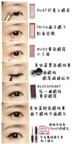 Daily eye make up