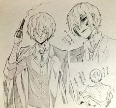 "There is a saying in the Port Mafia: ""The misfortune of Dazai's enemies is to have Dazai as their enemy. Dazai Bungou Stray Dogs, Stray Dogs Anime, Anime Drawings Sketches, Anime Sketch, Bungou Stray Dogs Characters, Anime Characters, Me Anime, Anime Guys, Manga Art"