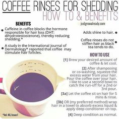Coffee Rinse