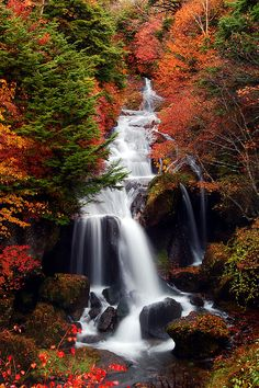 Ryuzu Falls, near Nikko in Tochigi, Japan