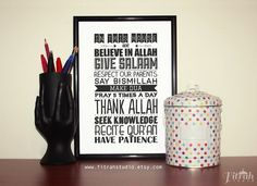 House Rules  Islamic Poster In this house we Home by FitrahStudio
