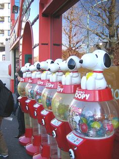 Snoopy Town Tokyo~ Hmm...I'd go to Tokyo to see this. :)