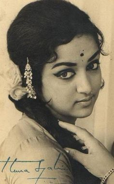 Vintage Hema Malini
