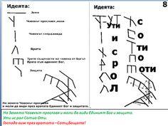 Наши изследователи: И ОМИР ПОМОГНА ДА ДОКАЖЕМ, ЧЕ СМЕ АРИ | Българска Асоциация