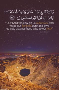☪ The Quran is the central religious text of Islam, which Muslims believe to be a revelation from God. Islam Religion, Islam Muslim, Islam Quran, Hadith, Moslem, Beautiful Quran Quotes, Islamic Quotes Wallpaper, Allah Wallpaper, Coran Islam