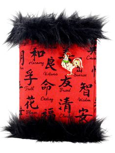 Happy Chinese New Year! Let The Year Of The Rooster Be Full Of Joy, Happiness And Success ! nushivcouture.com