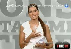 Stamatina Tsimtsili wearing Fiorissimo Bracelet