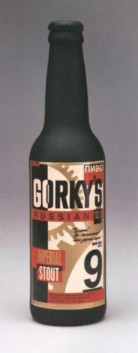 Gorky's Beer mxm