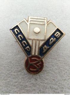 "RARE D49 SSSR RUSSIA USSR  70""S LOGO  VINTAGE  BADGE PIN - Associations"