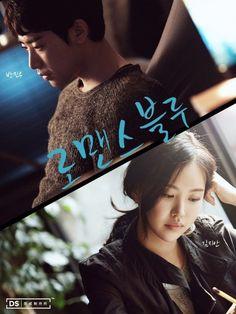 "Korean drama ""Romance Blue"" @ HanCinema :: The Korean Movie and Drama Database"