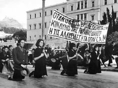 """Athens, Greece, December This is the day after the slaughter of December 4 demonstration called by EAM (National Liberation Front). The banner reads: """"When the people face the danger of tyranny, the people choose either chains or arms"""". Greek History, Women In History, World History, World War Ii, Greece Today, Military Branches, Sad Day, Athens Greece, Albania"""