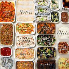 いいね!3,593件、コメント54件 ― @kaoringo___のInstagramアカウント: 「気付いたら いつのまにやら 食欲の秋(字余り) #_kaoringo_常備菜 まぁ私は年がら年中食欲旺盛ですけども(´・ω・`)…」