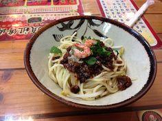 Danzai Noodles,  #Taiwanese cuisine
