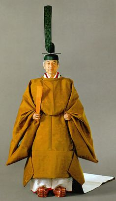 His Imperial Majesty, Emperor Akihito of Japan