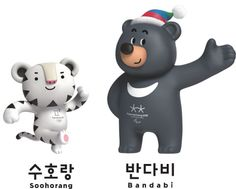 """A white tiger named """"Soohorang"""" and an Asian black bear named """"Bandabi"""" have been chosen as mascots to represent the PyeongChang 2018 Winter Olympic and Paralympic Games. Both animals appear in Korea's foundation mythology and 2018 Winter Olympic Games, Winter Games, Olympic Gymnastics, Olympic Sports, Daegu, Asian Black Bear, Olympic Idea, Olympic Mascots, Winter Olympics"""