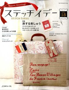 STITCH IDEAS Vol 18 - Japanese Embroidery Craft Book (SAL)