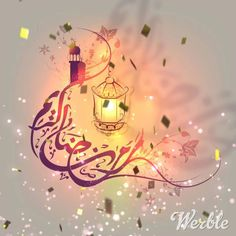Ramadan Mubarak Wallpapers, Eid Mubarak Wallpaper, Happy Ramadan Mubarak, Ramadan Greetings, Eid Mubarak Greetings, Eid Mubarak Photo, Eid Mubarak Quotes, Eid Mubarak Images, Ramzan Eid Mubarak