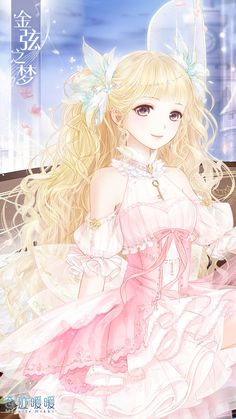 Drawing Anime Clothes Outfits Queens 38 Ideas - Drawing Anime Clothes Outfits Queens 38 Ideas - Source by bettieibishop clothes ideas outfits Chica Anime Manga, Anime Cat, Anime Angel, Anime Guys, Kawaii Anime Girl, Anime Art Girl, Manga Girl, Drawing Anime Clothes, Image Manga