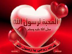 Shallallahu Ala Muhammad tulisan arab