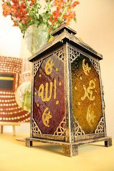 Eid prep | littlelifeofmine.com