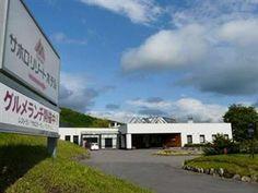 Sahoro Resort Hotel - http://japanmegatravel.com/sahoro-resort-hotel/