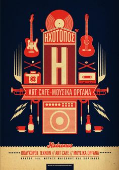 Echotopos Art Cafe by Dimis Giannakoulias, via Behance Vintage Ads, Vintage Designs, Music Covers, Cool Posters, Design Reference, Graphic Design Inspiration, Letterpress, Art Direction, Illustration Art