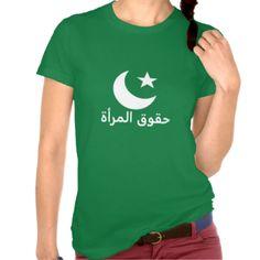 حقوق المرأة Women's rights in Arabic. Get this for a trendy and unique looks. It is a green t-shirt with a white moon and a star with the word Women's rights in Arabic under. #arabic #arabic-word #unique #different #foreign-word #moon #star #moon-and-star #women's-rights #women's-rights-in-arabic #unique-look #modern #modern-looks #different-appearance #modern-appearance #stylish-appearance #trendy-appearance