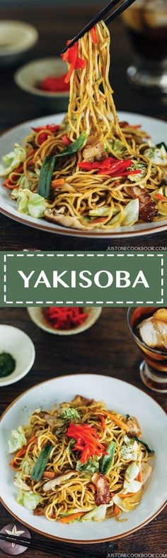 Yakisoba (Japanese Stir Fry Noodles) Classic Japanese yakisoba recipe, instead of soy sauce authentic yakisoba uses thick sweet sauce similar to Worcestershire sauce. Easy Japanese Recipes, Japanese Dishes, Asian Recipes, Ethnic Recipes, Japanese Food, Vegetarian Recipes, Cooking Recipes, Healthy Recipes, Vegetarian Barbecue