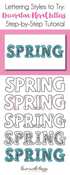 Decorative Floral Lettering Tutorial. Lettering Styles to Try is a new series on the blog that will feature step-by-step instructions on drawing various styles of lettering!