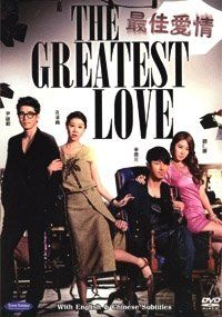 The Greatest Love - 10
