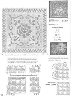 Revista Russa - Rosana Mello - Álbuns da web do Picasa