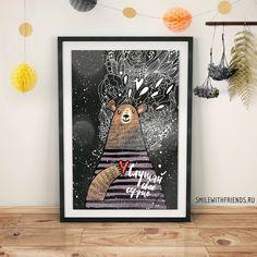 """Замечательный принт детской художницы Юлии Григорьевой напоминает взрослым о детстве, а детям дает повод пофантазировать.  """"Слушай свое сердце"""" - шепчет мишка. Слушай его днем и ночью, оно может тебе так много рассказать. О том, как любить и ждать, о том как падать, но вставать. О том, что счастье внутри нас.  Мы вам предлагаем два варианта печати: на плотной качественной бумаге и на холсте. Печать на холсте включает в себя натуральный фактурный материал и натяжка на по..."""