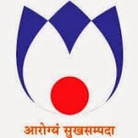 NIHFW Recruitment Notification October 2013 - Freshers Job Listing