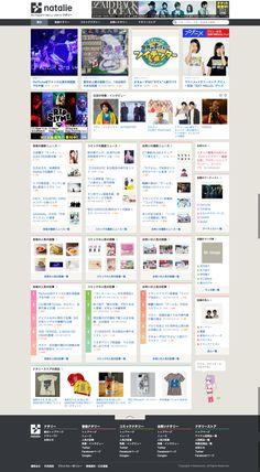ナタリー - ポップカルチャーのニュースサイト 日本のポップカルチャーの最新情報をお届けします http://natalie.mu/
