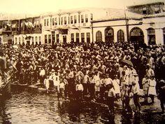 smyrni-1922.jpg (2048×1536)