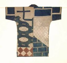 Japanese Antique Textile Sashiko Fireman's Under Coat