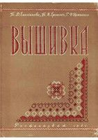 "Gallery.ru / Fleur55555 - Альбом ""1"""