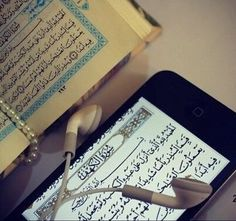 """Surah Al Kahf !!  Make a habit of reciting it every Friday Al Haakim who said it is sahih -- the hadith of Abu Saeed -- that the Messenger of Allah peace be upon Him said,   """"Whoever reads Surah Al Kahf on yaumul Jumuah, a light will shine for him between the 2 Fridays (until the next Friday).  Al Baihaqi also provided that hadith in """"As Sunan"""" from the same narrators and from a different chain."""